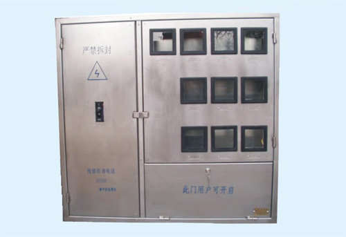 ZXC系列计量电表箱